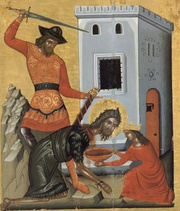 Taierea capului Sfantului Ioan in iconografie