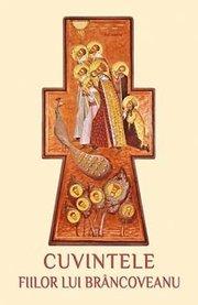 Cuvant al Sfantului Radu Brancoveanu