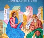 Convorbirea lui Iisus cu Nicodim