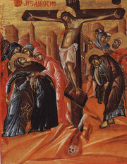 Vezi Crucea, Il vezi pe Hristos