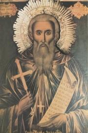 Sfantul Cosma de la Zografu