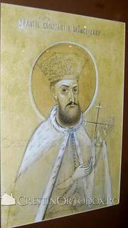 Sfantul Constantin Brancoveanu