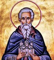 Sfantul Eftimie cel Nou