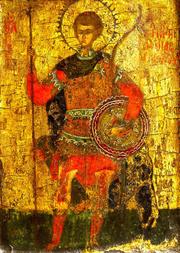 Sfantul Dumitru