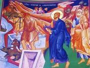 Cum ne scoate Iisus din casa