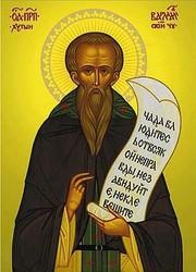 Sfantul Varlaam Hutinski