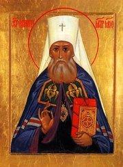 Rugaciunea zilnica a Sfantului Filaret al Moscovei