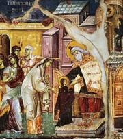 Canon de rugaciune la sarbatoarea Intrarii in Biserica a Maicii Domnului