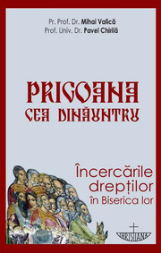Precautie pastorala sau secularizare?