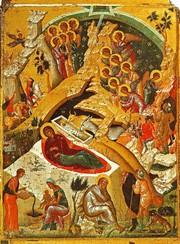 Canon de rugaciune la Praznicul Nasterii Domnului - Craciunul
