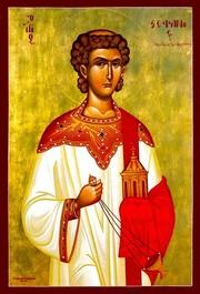 Predica la Sfantul Stefan