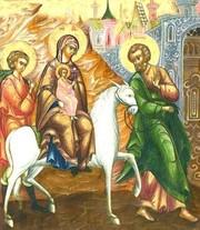 'Pribegia' Pruncului Iisus