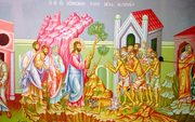 Evanghelia celor zece leprosi