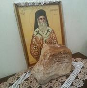Pelerinaj  Grecia, de ziua Sfantului Nectarie