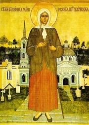 De ziua Sfintei Xenia, la St Petersburg