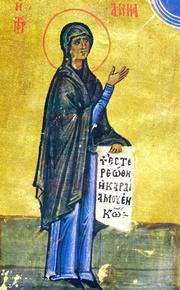 Sfanta Prorocita Ana