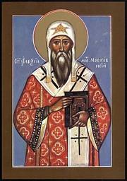 Sfantul Ierarh Alexie