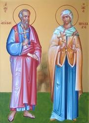 Sfintii Acvila si Priscila