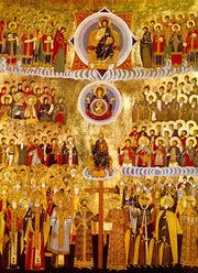 Sfantul Valerian Novitki