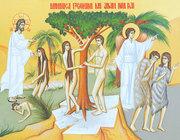 Predica la Duminica Lasatului sec de branza