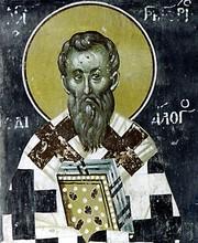 Sfantul Grigorie Dialogul