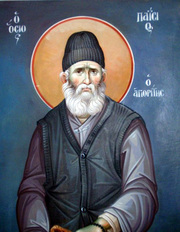 Viata duhovniceasca si marturisirea