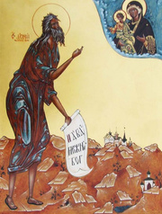 Sfantul Cuvios Alexie