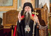 Pastorala la Invierea Domnului - 2015 - IPS Varsanufie