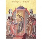 'Degetul lui Toma a ajuns condeiul dreptei credinte'