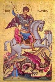 Sfantul Mare Mucenic Gheorghe, purtatorul de biruinta