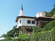Oferta speciala de Rusalii in Bulgaria
