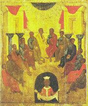 Pogorarea Duhului Sfant - moment al 'Cincizecimii' personale