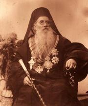 Mitropolitul Iosif Naniescu