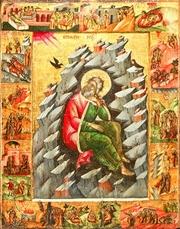 Sfantul Proroc Ilie, exemplu de credinta si curaj