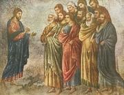 Botezul neamurilor