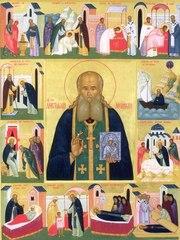 Sfantul Aristoclie Athonitul