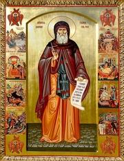 'Fratele' Sfantului Mucenic Dimitrie