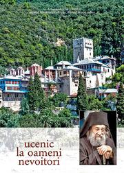 Parintele Grigorie, Staretul Manastirii Dohiariu