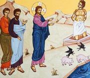 Vindecarea demonizatului din tinutul gherghesenilor: O initiere in lupta impotriva demonilor