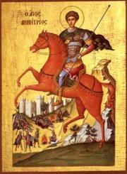 Sfantul Mare Mucenic Dimitrie