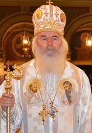 Pastorala la Nasterea Domnului 2015 - IPS Ioan