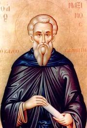 Sfantul Maxim Kavsokalivitul