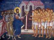 Veniti la Hristos sa va vindecati!
