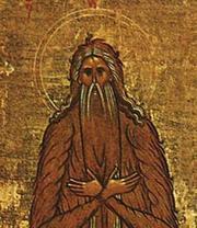 Sfantul Macarie din Alexandria