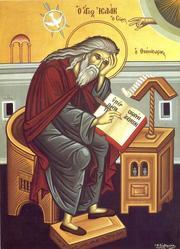 Cuvinte despre sfintele nevointe