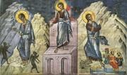 Intelesul ispitelor lui Iisus