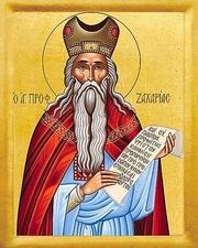 Sfantul Prooroc Zaharia, 'radacina' din care s-a nascut Botezatorul lui Hristos
