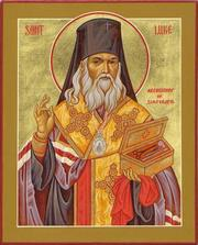Cuvant pentru duminica vamesului si fariseului