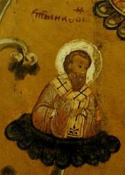 Sfantul Nifon, episcopul Novgorodului
