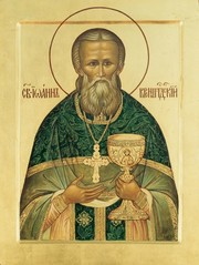Sfaturi duhovnicesti - Sfantul Ioan din Kronstadt
